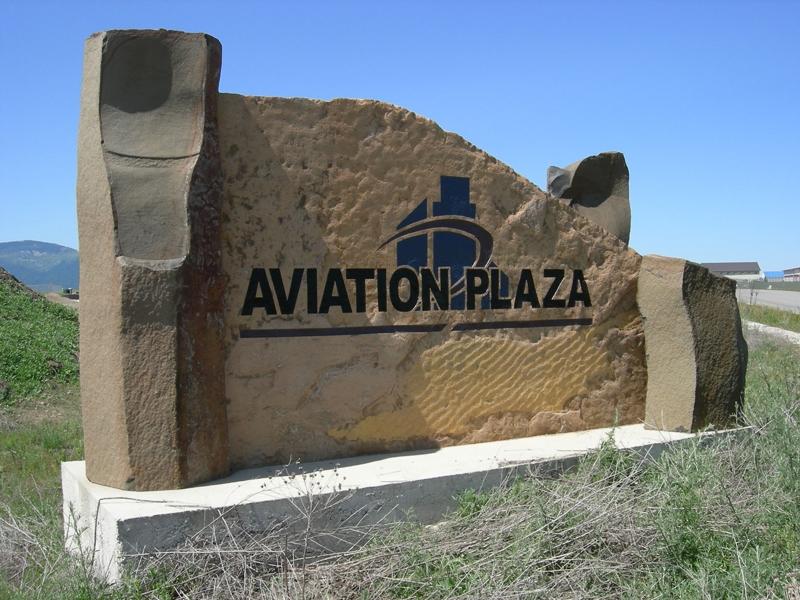 Aviation Plaza Sign