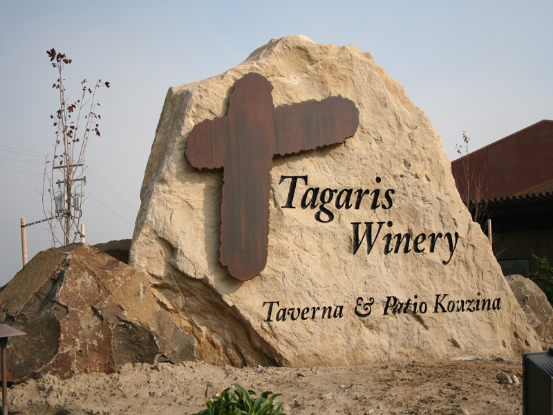 Tagaris Winery Sign
